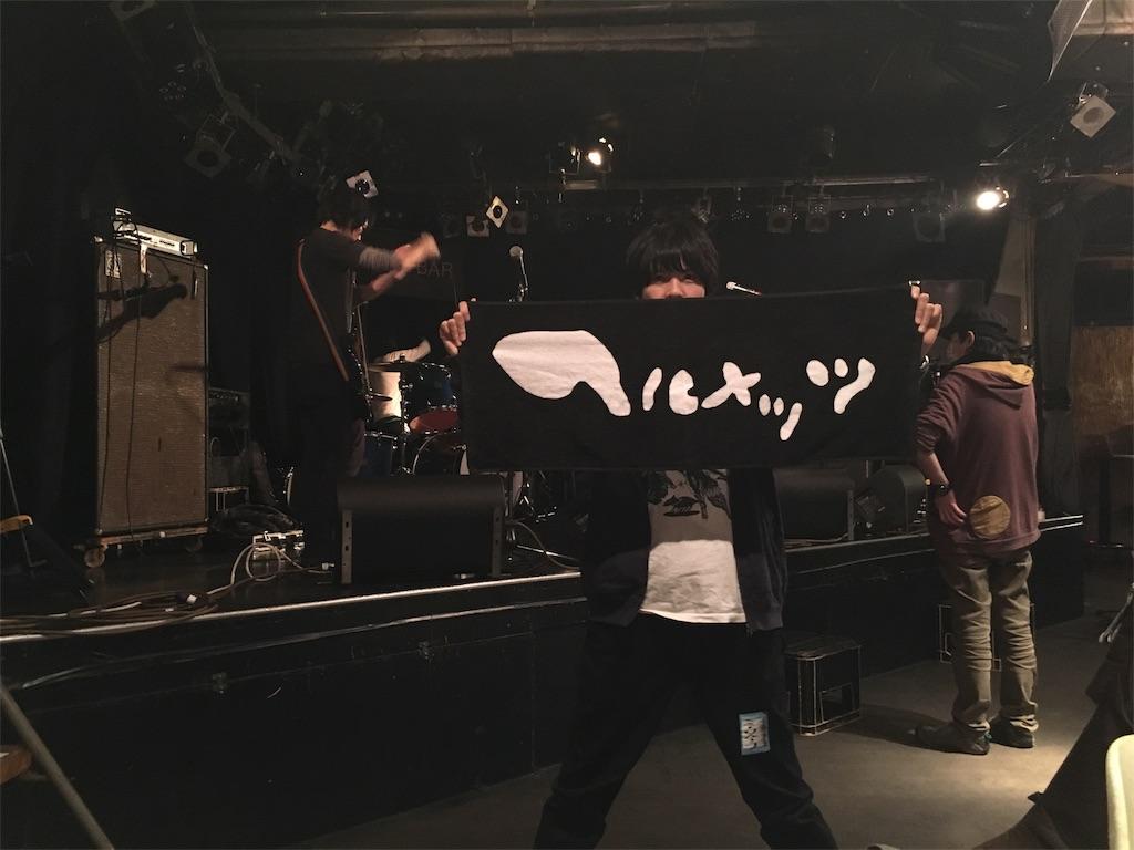 f:id:miwasugawara:20171201230800j:image