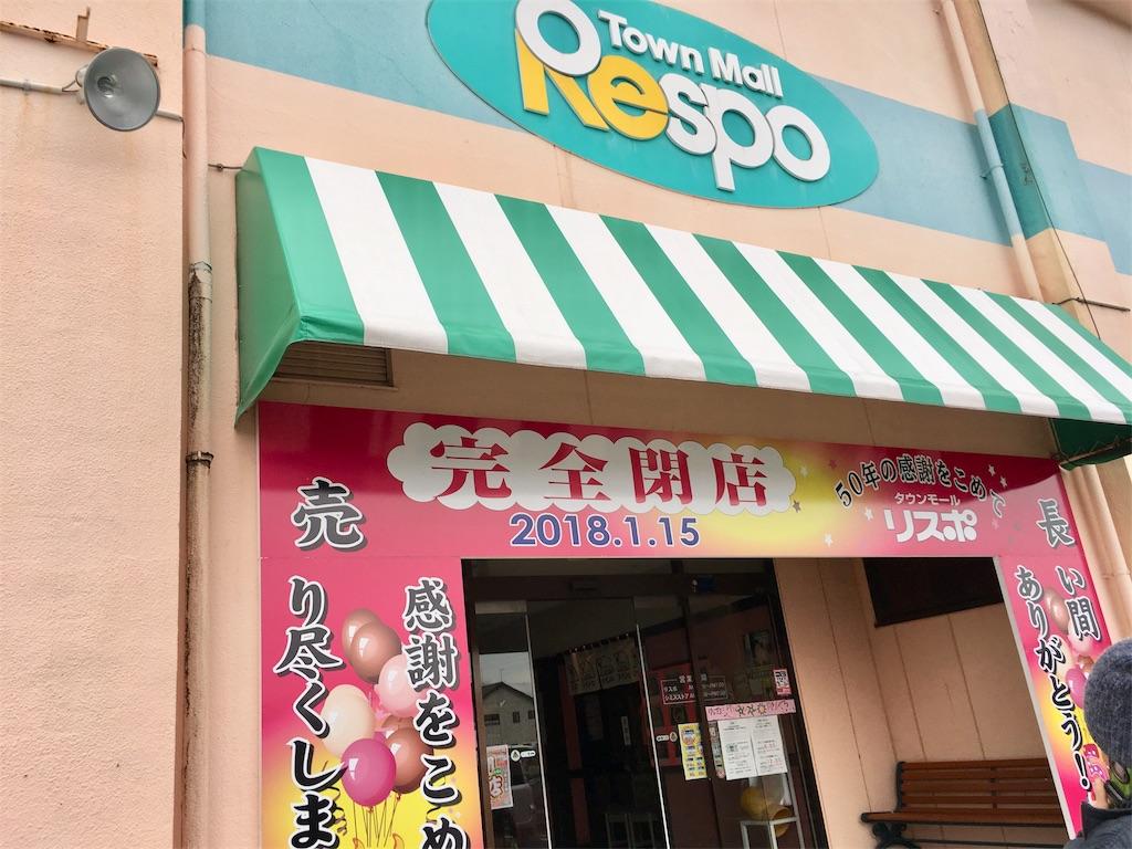 f:id:miwasugawara:20180115132509j:image