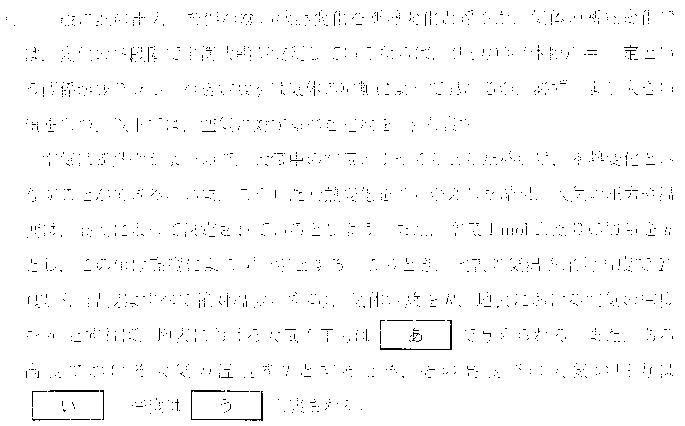 f:id:miwotukusi:20140204190622p:plain