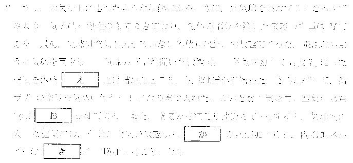 f:id:miwotukusi:20140204190623p:plain
