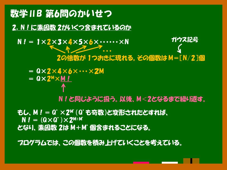 f:id:miwotukusi:20160515205813p:plain