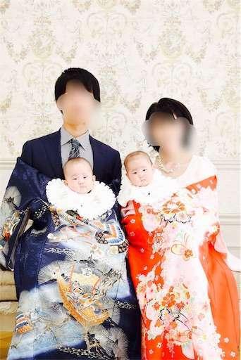 f:id:mix-twin:20180601195445j:image