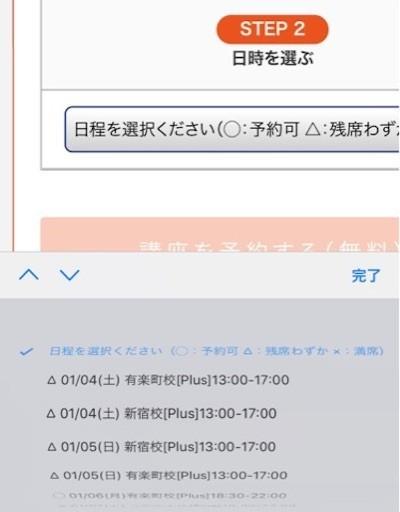 f:id:mix-twin:20200102224241j:plain