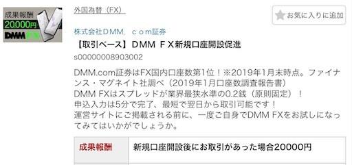 f:id:mix-twin:20200108120746j:plain