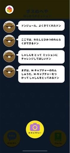 f:id:mix-twin:20200503230459j:plain