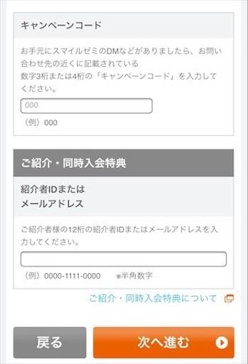 f:id:mix-twin:20200529235459j:plain