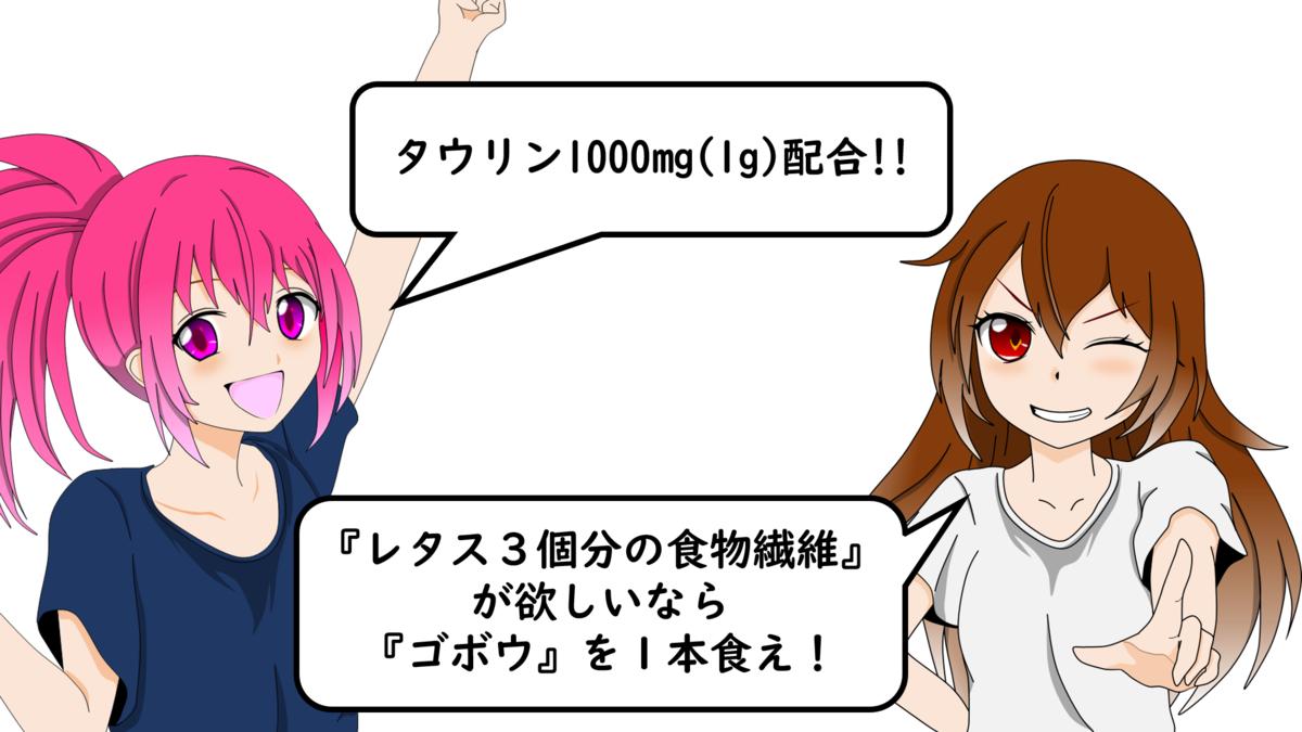 f:id:mixar:20210812225044p:plain