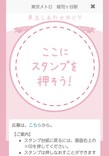 f:id:mixi_PR:20151016200035p:plain