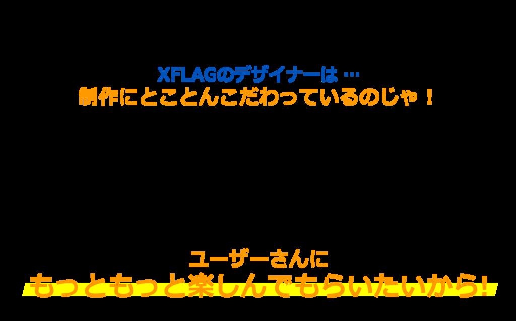 f:id:mixi_PR:20160916143630p:plain