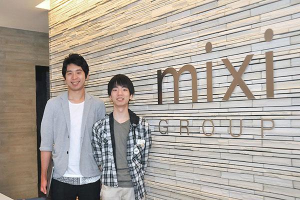f:id:mixi_PR:20170630150137j:plain