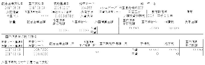 f:id:mixnats:20170811085236p:plain