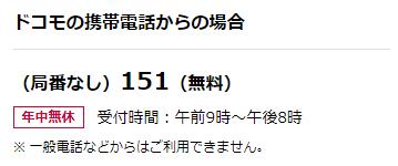 f:id:mixnats:20180113234101p:plain