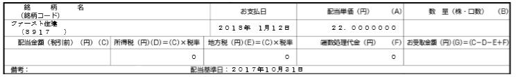 f:id:mixnats:20180123210957p:plain