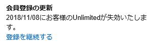 f:id:mixnats:20180709001553p:plain