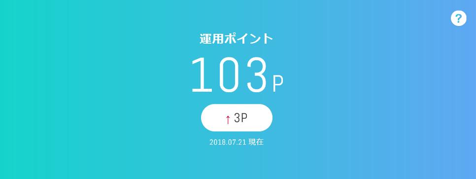 f:id:mixnats:20180721095454p:plain