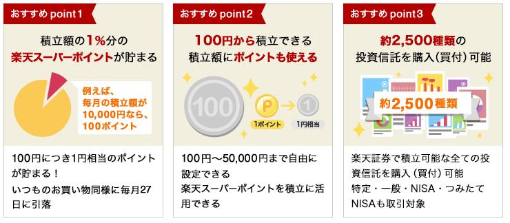 f:id:mixnats:20180830004325p:plain