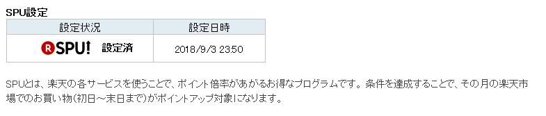 f:id:mixnats:20180904001650p:plain