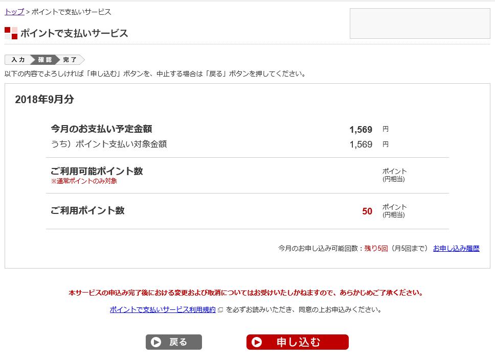 f:id:mixnats:20180916232141p:plain