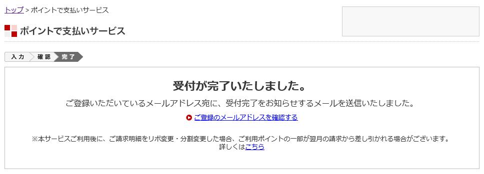 f:id:mixnats:20180916232201p:plain