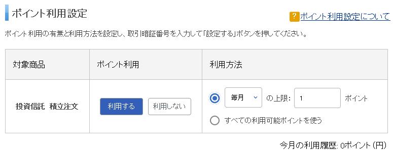 f:id:mixnats:20180930225645p:plain