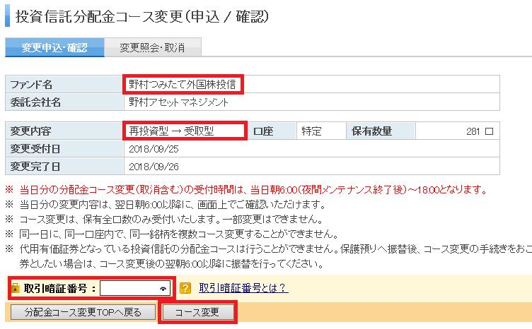f:id:mixnats:20181008144302p:plain