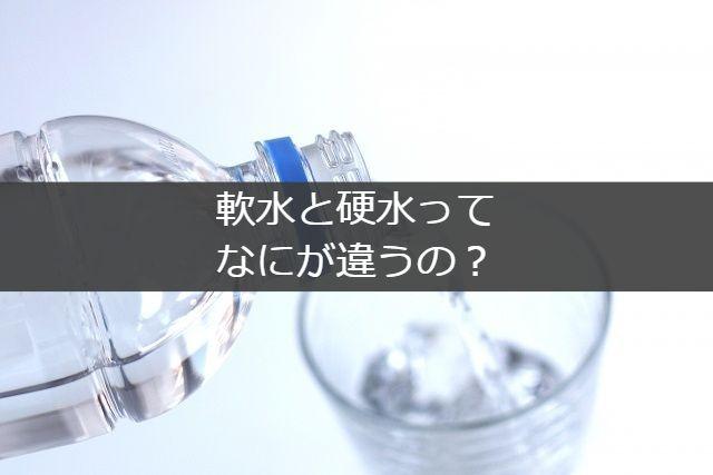 f:id:mixtrivia:20200121214407j:plain