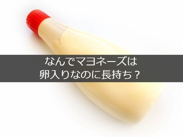 f:id:mixtrivia:20200312210646j:plain