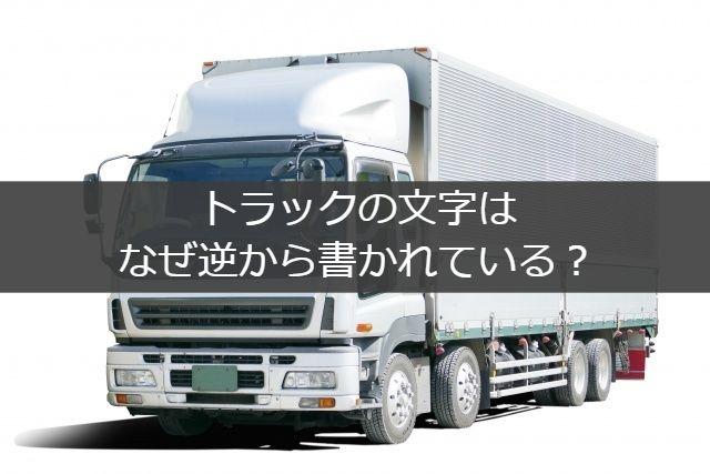 f:id:mixtrivia:20200507191546j:plain