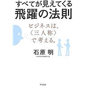 f:id:miya-jii:20190124211055j:plain