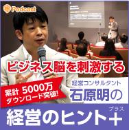 f:id:miya-jii:20190126074344j:plain
