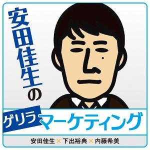 f:id:miya-jii:20190130070419p:plain