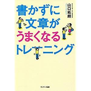 f:id:miya-jii:20190207064635j:plain