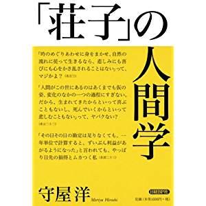 f:id:miya-jii:20190211144523j:plain