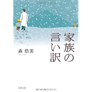 f:id:miya-jii:20190211221201j:plain