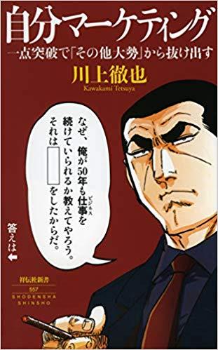 f:id:miya-jii:20190218222624j:plain