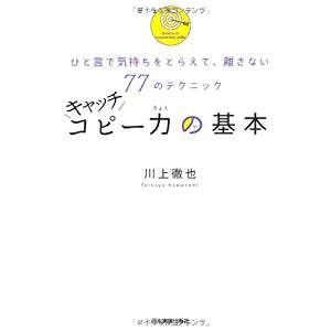 f:id:miya-jii:20190223223405j:plain