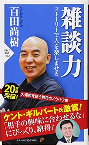 f:id:miya-jii:20190306060145j:plain