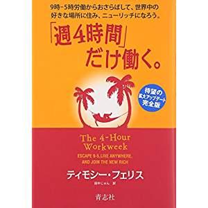 f:id:miya-jii:20190321130326j:plain