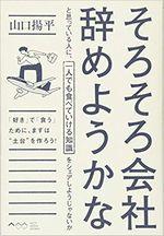 f:id:miya-jii:20190330112049j:plain