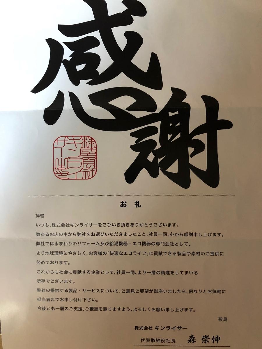 f:id:miya-jii:20190416193522j:plain