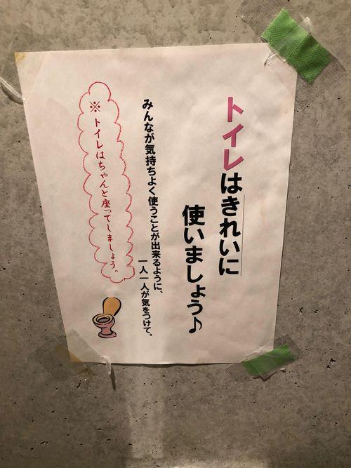 f:id:miya-jii:20190423174319j:plain
