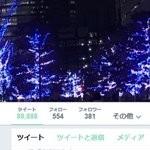f:id:miya-koharu:20181202060717j:image