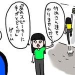 f:id:miya-koharu:20190227053820j:image