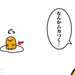 f:id:miya-koharu:20190412223355p:image
