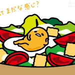 f:id:miya-koharu:20190416124320p:image