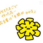 f:id:miya-koharu:20190419055656p:image