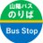 sanyo_bus3715