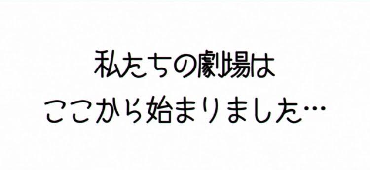 f:id:miya-lapine:20171201161614j:plain