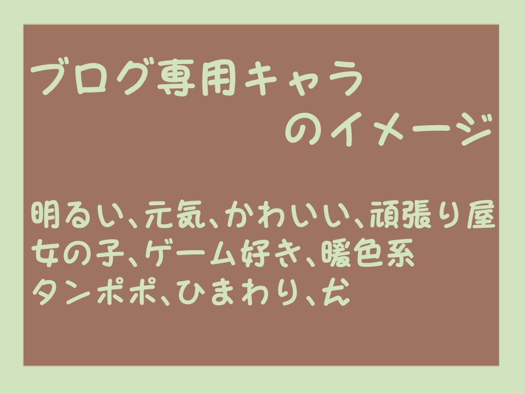 f:id:miya-lapine:20200121153553p:plain