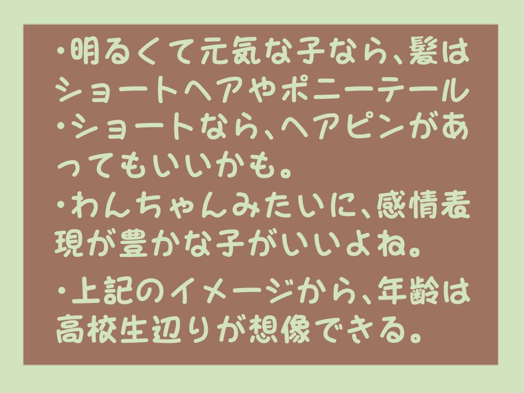 f:id:miya-lapine:20200121154941p:plain